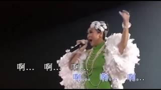 黎蕙蘭 - 海燕 (楊燕.謝雷 - 歌舞昇平夜上海演唱會)