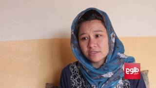 یک دختر معلول: از جستوجو دست بر نمیدارم