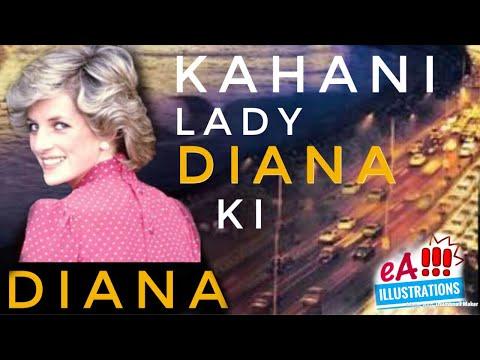 Lady Diana biography, Hindi/Urdu documentary ||Princess of wales||