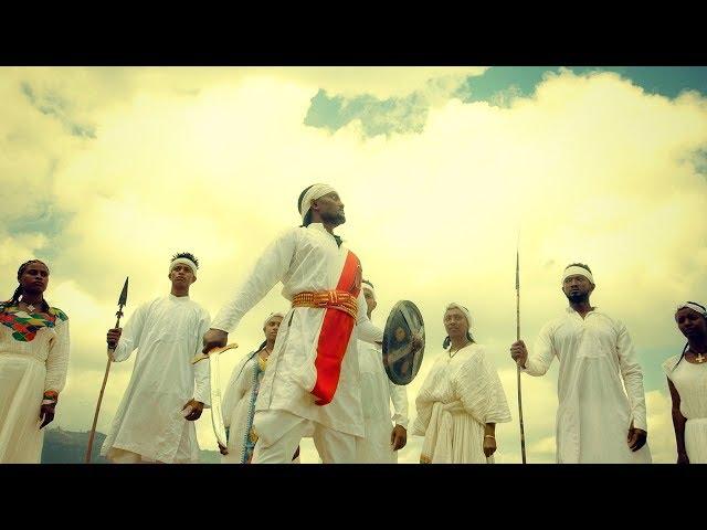 Girmaw Admasu - And Lenatu - New Ethiopian Music 2019 (Official Video)