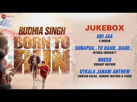 Budhia Singh Born To Run - Full Movie Audio Jukebox | Manoj Bajpayee, Shruti Marathe & Tillotama S