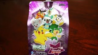 Boisson Pokemon raisin Japon (version 2)
