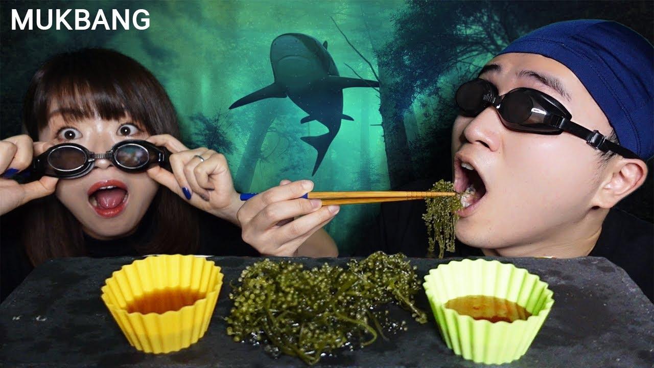 굶주린 상어 앞에서 바다포도 먹방 EATING SEA GRAPE IN FRONT OF HUNGRY SHARK