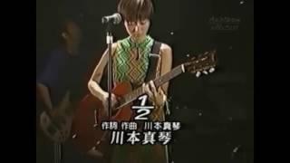 Gambar cover Opening 2 samurai x video original Makato kawamoto
