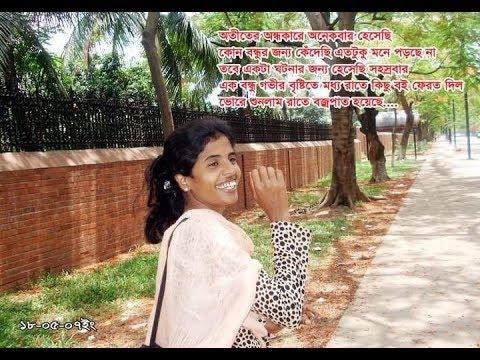 নচিকেতা♥ontobihin poth chola a jibon Rina song 27 2 16