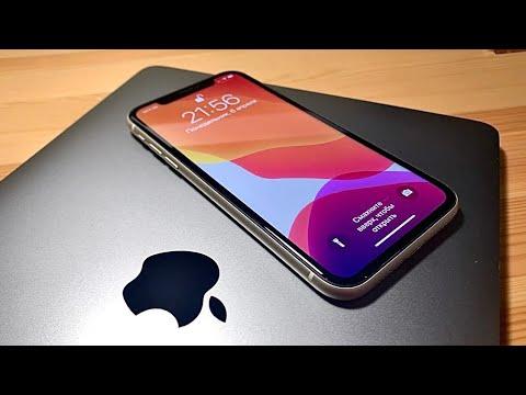 IPhone 11 Обзор 2020 - опыт использования