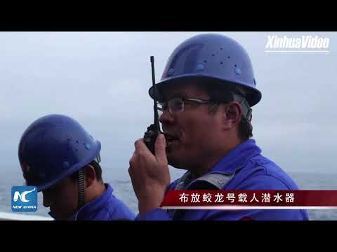 Exploring China's National Deep Sea Center in Qingdao