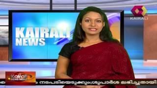News at 10:30pm 29/07/15