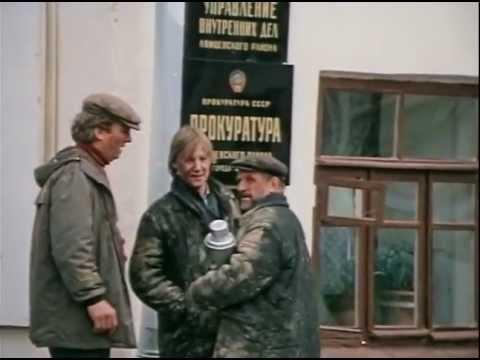 klad 1988