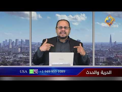 تسجيل تاريخى بعد الغزو العربى لمصر وإحداث الاضطهاد والابادة