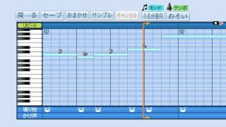 【パワプロ応援歌NO.418】ポラリス/フジファブリック