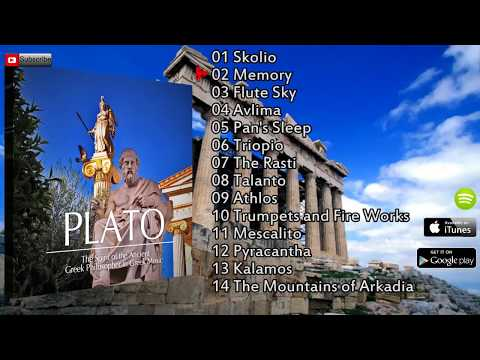 Ancient Greek Music Vol.3 - PLATO
