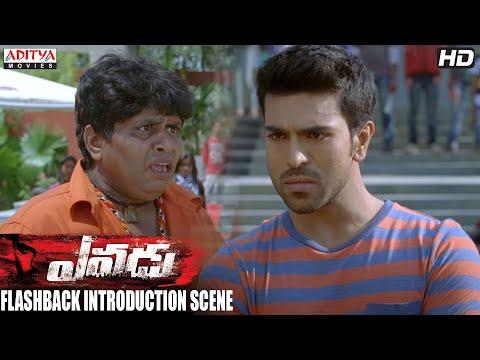 Yevadu Movie || Ram Charan's Flashback Introduction Scene || Ram Charan, Shruthi Hasan