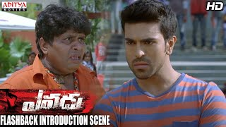 Yevadu Movie || Ram Charan's Flashback Introduction Scene || Ram Charan, Shruthi Hasan