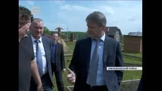 видео новости сельского хозяйства