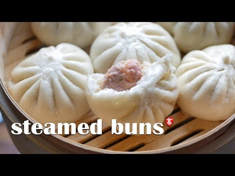 Steamed Chinese Buns (baozi)