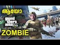 GTA 5 Zombie Mod Malayalam