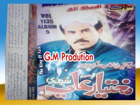 Moor Mayi Balochi/Mukhtiar Ali Sheedi Old Album 5 Vol 1135 [SACHAL] Mokhe Pan Chade Waye
