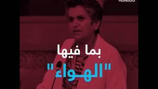 """الوافدون في #الكويت يواجهون قيودًا وصلت إلى حد الدعوة إلى فرض """"رسوم على الهواء الذي يتنفسونه""""!"""