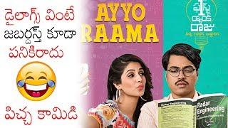 1st Rank Raju Movie Latest Official Trailer | 2019 New Telugu Movie Trailers | Daily Culture