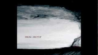 DROM - Bratr a smrt