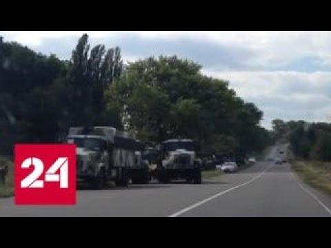 К резиденции Порошенко пригнали военную технику - Россия 24