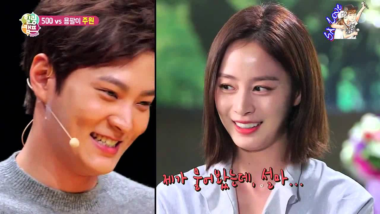 [Vietsub-cut] Kim Tae Hee – Healing Camp (Guest Joo Won)/BY SA LOVE