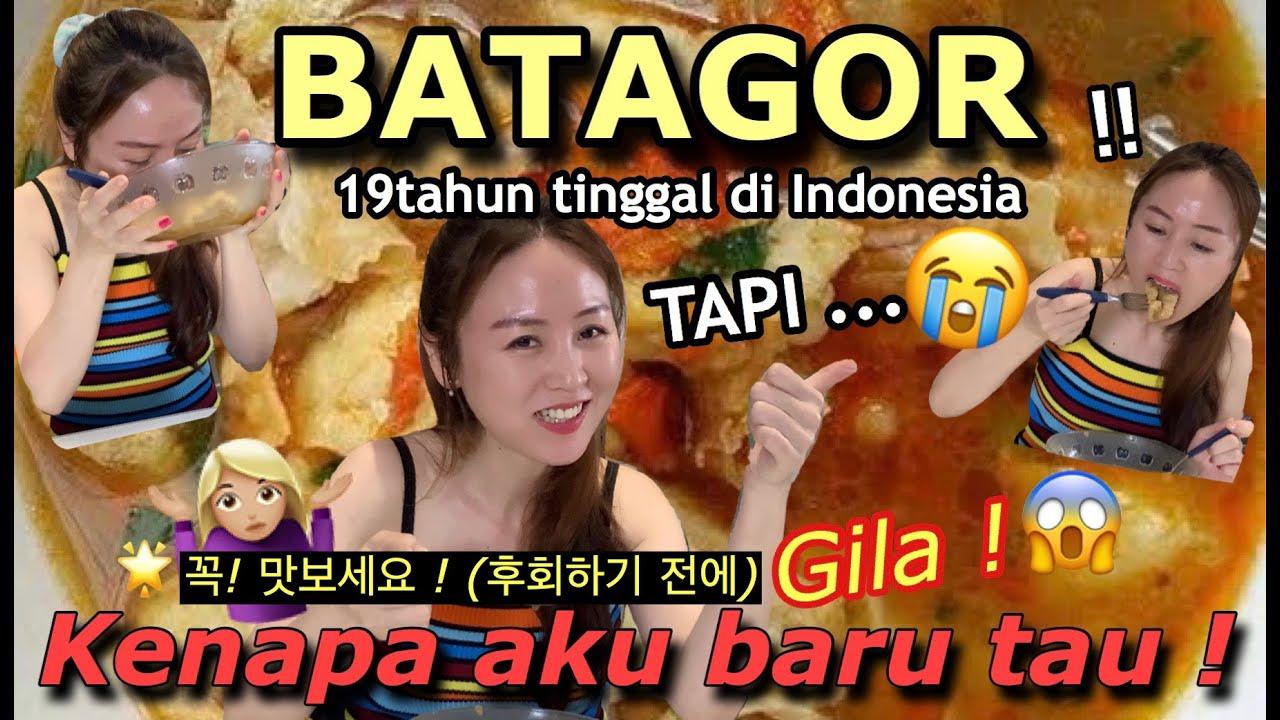 [REAKSI] KOREA MAKAN BATAGOR | 😱 SUNGGUH ENAK PISAN RASA SURGA | 인도네시아 음식 바타고르 ! 천국의 맛?