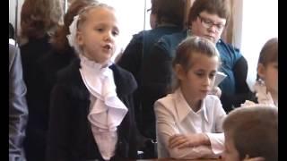 Открытый урок музыки _ Ларина Л.В. 2 класс (2011-2012)