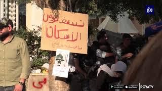 الهيئات الاقتصادية اللبنانية تعلن الإضراب العام لمدة 3 أيام (25/11/2019)