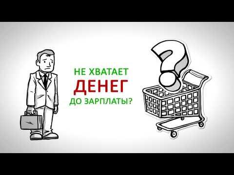 Срочные деньги в долг по всей Беларуси без справок и поручителей через выкуп техники.