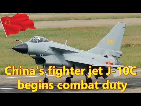 China's J-10C Stealth Fighter Jet Enters Combat Duty: Here is What it is Capable of