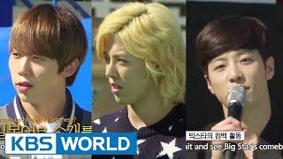 Let's Go! Dream Team II | 출발드림팀 II : 'Suncheon Reed Festival' Special (2014.11.20)