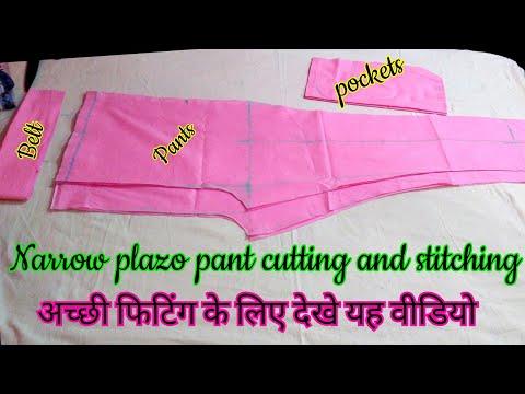 Narrow Plazo Pant With Side Pocket, Women's Trouser Cutting And Stitching, अच्छी फिटिंग के लिए देखे