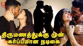 Amy Jackson CARRIES before MARRIAGE | Amy Jackson PREGNANT | Amy Jackson and George | Thamizh Padam