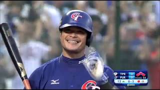 Highlights: Puerto Rico vs Chinese Taipei - 2015 WBSC Premier12