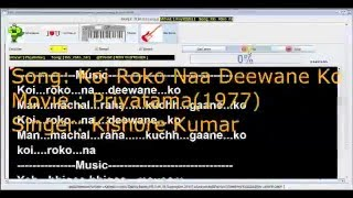 Koi Roko Na | Priyatama | Digital Lyrics | Bollywoodbands.com