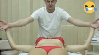 Фитнес массаж Новинка???