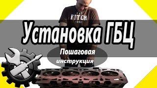 видео Распредвал ВАЗ 2110: устройство и особенности ремонта