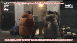[Sub español|han|rom] J Rabbit - Talkin About Love (Flower Boy Next Door OST) MV