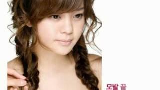땋은 머리_Cute Braided Hair