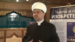 Презентация Академии Корана в Москве 10 июня 2016 | Академия Корана™