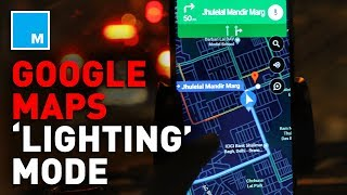 Google May Have A DARK STREETS Feature Soon | Mashable News