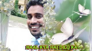 Haal Kya Hai Dilon Ka Na Instrumental Kishor Kumar Karaoke