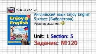 """Unit 1 Section 5 Задание №120 - Английский язык """"Enjoy English"""" 5 класс (Биболетова)"""