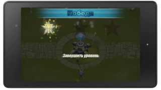 Игрополка #1 - подборка из трех игр для мобильных платформ