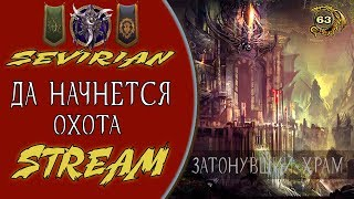 🔴World of Warcraft Ванила: Hunter