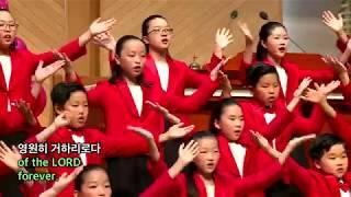 9 아 하나님의 은혜로 앙겔로스어린이합창단 지휘 김효환 부평감리교회 20170611