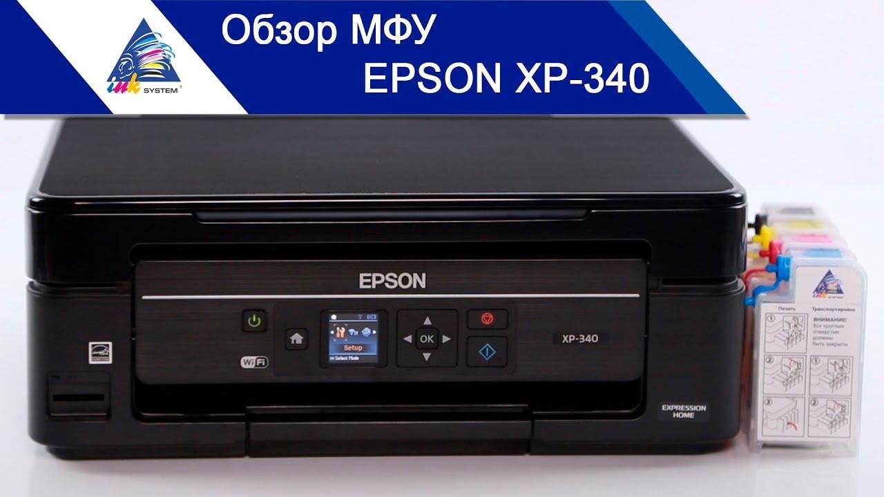 Обзор МФУ Epson XP-330 с Дариной - YouTube