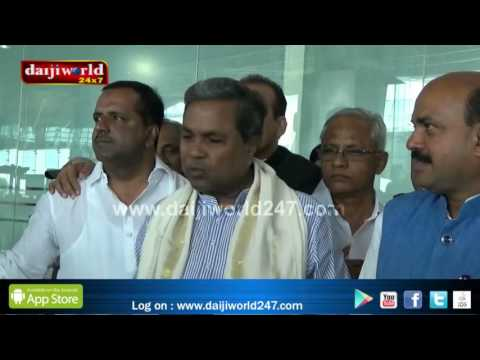 Mangalore | CM Siddaramaiah | Tippu Jayanthi will be celebrated This year │Daijiworld Television